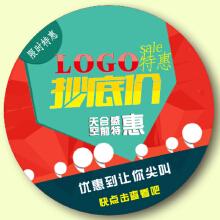威客服务:[62446] 【99元创业LOGO】每月仅限10名