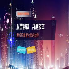威客服务:[62495] 综合性网站开发