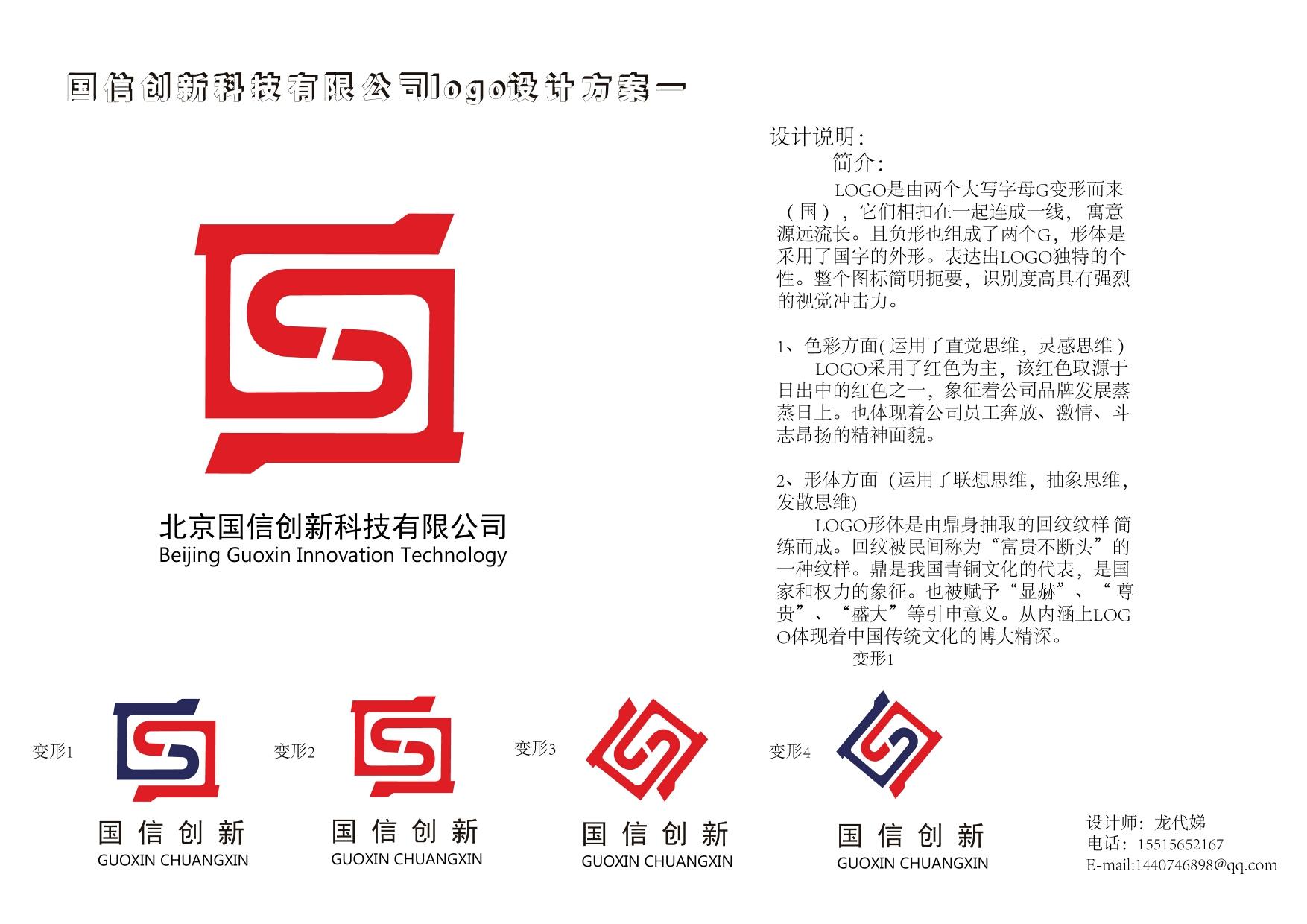 LOGO设计,书籍、画册、海报、名片设计
