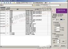 威客服务:[62661] 凭证打印程序
