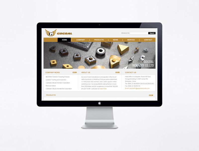 高更高网站设计