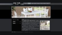 现代家具的网页