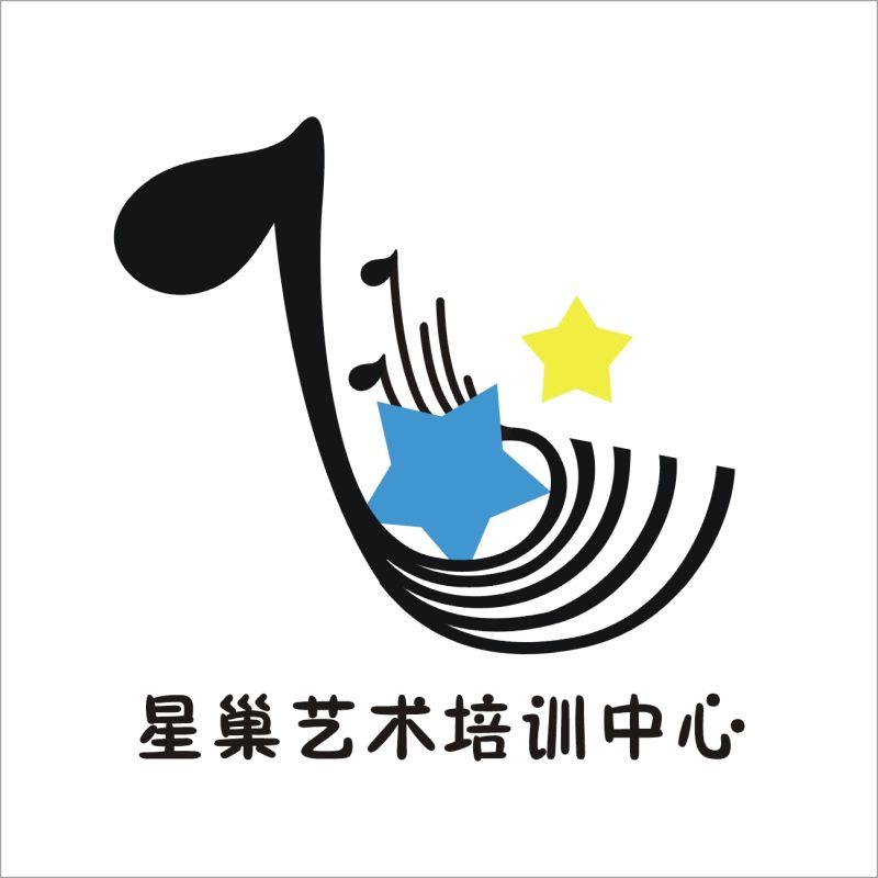 星巢艺术培训中心