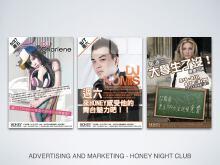 HONEY CLUB 活动海报设计