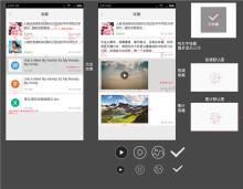 教育app 开发