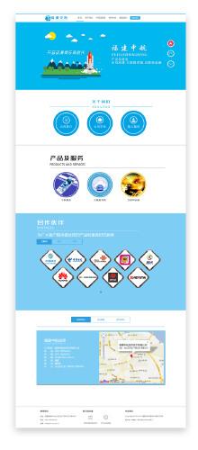 中航信息-企业官网