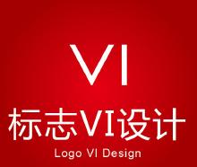 威客服务:[63346] VI设计