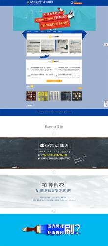 和顺包装制品-企业官网