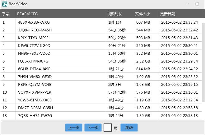 网站VCR采集工具