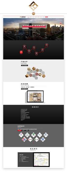 闽泰石材-企业官网