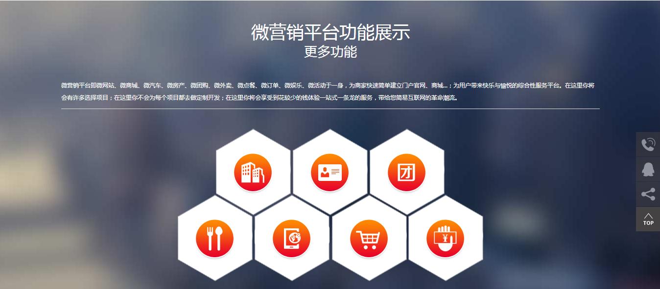 -企业官方网站