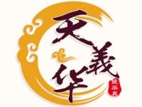 天義华logo设计