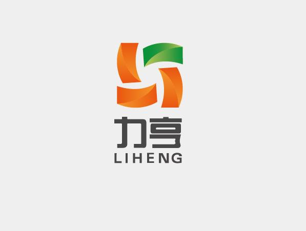 力亨logo设计