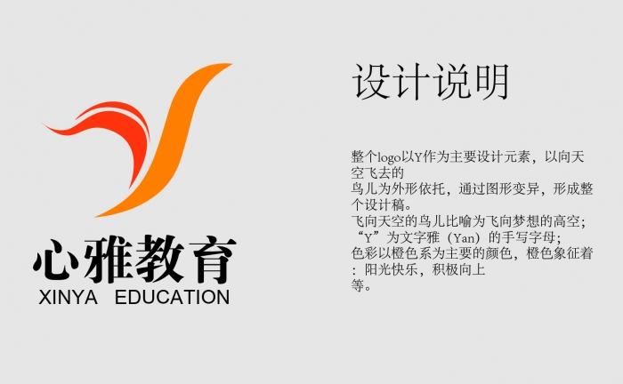 心雅教育logo设计