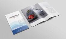 锅炉画册设计