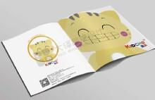 儿童毛绒玩具画册设计
