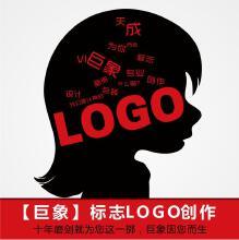 威客服务:[47474] 【五月感恩价】Logo设计/企业logo/商标logo/公司logo