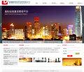 威地投资产品展示类网站
