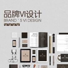 威客服务:[64374] 品牌VI设计