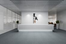 星诚公关工作室品牌设计