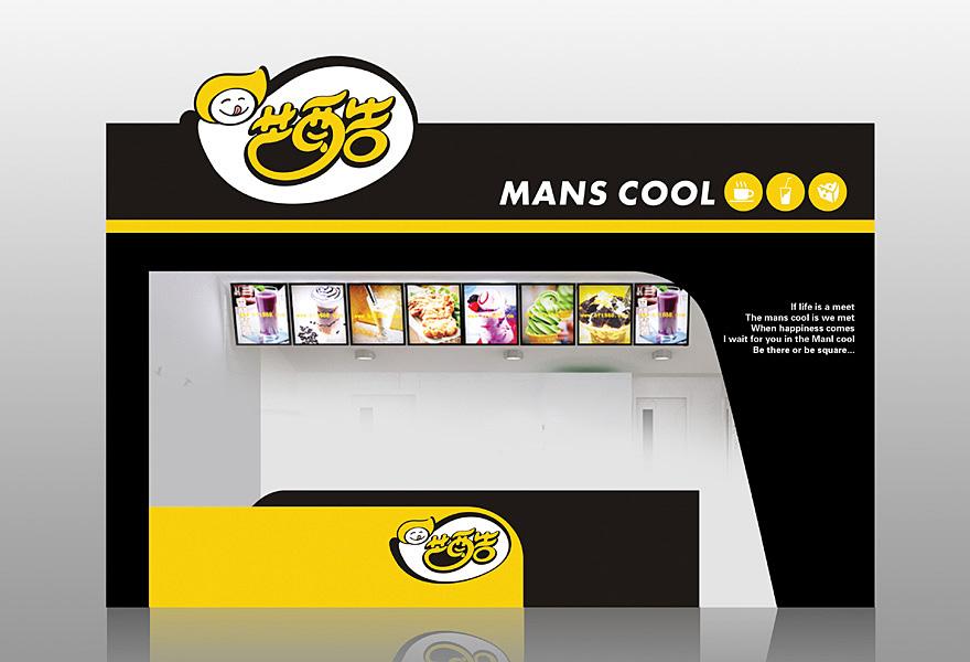 廣州芒酷鮮飲品牌形象整合設計
