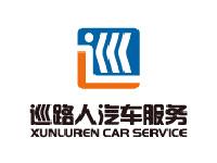汽车服务公司logo设计