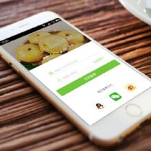 威客服务:[64781] 生鲜电商APP开发/水果超市APP开发/生鲜水果APP开发