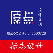 威客服务:[64670] logo 设计   标志设计  饮食行业logo设计  企业logo   产品logo  品牌logo
