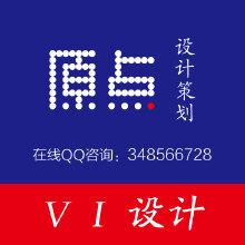 威客服务:[64683] VI设计   基础性VI设计  常规性VI设计
