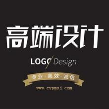 威客服务:[65108] 商端LOGO设计
