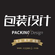 威客服务:[65059] 包装设计