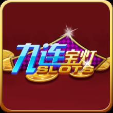 威客服务:[65079] 九莲宝灯 森林舞会 赛车风云 生肖转盘 游戏应用开发开发二次开发定制