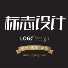 威客服务:[65062] 标志设计