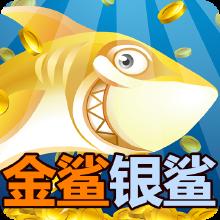 威客服务:[65081] 金鲨银鲨五星宏辉欢乐三张游戏开发游戏开发游戏APP开发开发二次开发