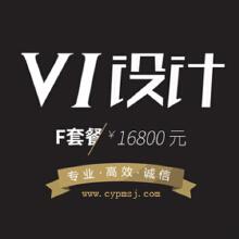 威客服务:[65063] VI设计