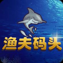 威客服务:[65083] 游戏定制订制开发 售后一条龙 渔夫码头 李逵劈鱼 金蟾游戏定制