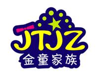 童装品牌logo设计