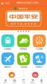 广州博微科技