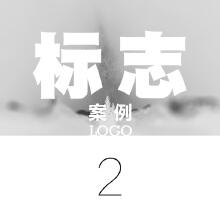 ______ LOGO / 标志 案例二 ______