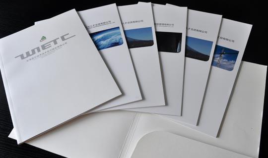 山东威海国际系列形象宣传册设计