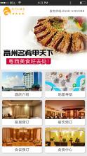 威客服务:[66062] 娱乐类移动APP|KTV|酒店IOS/Android