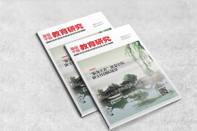 16年01期《基层干部教育研究》杂志设计