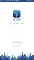 【匠艺】塔机宝平台APP设计