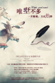 【匠艺】别墅宣传海报设计