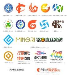 大声logo设计