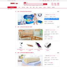 儿童用品网站建设