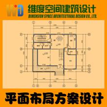 威客服务:[66771] 【平面布局方案设计】平面户型设计、自建房别墅平面设计