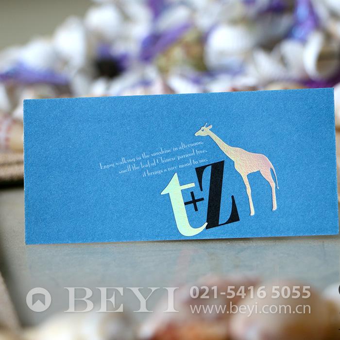 商务名片印刷制作 名片设计印刷 模切特殊工艺UV专色烫金烫银滚边