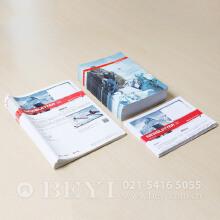 威客服务:[66801] PB公司全案画册宣传单设计印刷