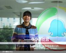 威客服务:[66127] 企业宣传片/暖场视频会议/年会跟拍/